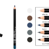 Карандаш для глаз  Intense Colour Eye Pencil Long Lasting AFFECT 1,2 гр