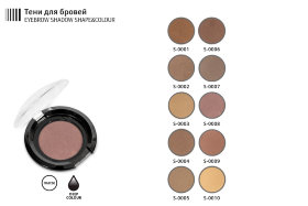 Тени для бровей Eyebrow Shadow Shape & Colour AFFECT 2,5 гр.