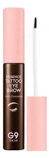 Тинт-тату для бровей ESSENCE TATTOO EYEBROW 10Г Berrisom